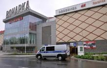 Wniosek o dowód osobisty, prawo jazdy będzie można złożyć w Bonarce