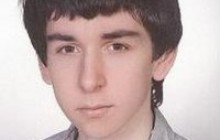 Zaginął Gajda Kacper lat 21 - policja prowadzi poszukiwania