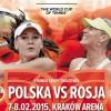 Fed Cup by BNP Paribas ? końcowe odliczanie do meczu w Krakowie