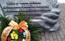 70. rocznica zakończenia okupacji hitlerowskiej