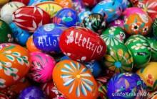 Już jutro startują Targi Wielkanocne