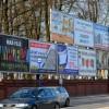 Porządkowanie Krakowa. Po debacie na temat uchwały krajobrazowej
