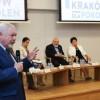 Kraków dla pokoleń: cykl debat