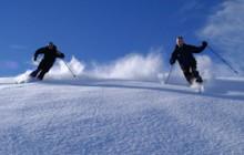 Ogólnopolska Olimpiada Młodzieży w Sportach Zimowych