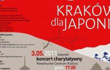 3 maja 2011, 17.00 - Koncert charytatywny: Kraków dla Japonii