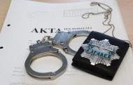 Policjanci z powiatu krakowskiego zlikwidowali na Śląsku nielegalną produkcję tytoniu