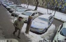 Małopolska Policja prosi o pomoc w identyfikacji osoby