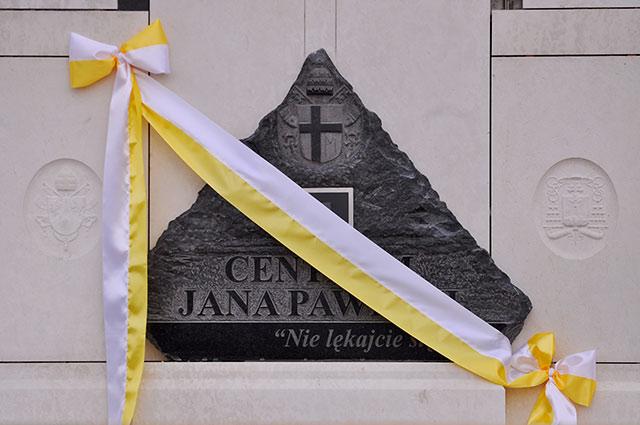 Uroczystość wmurowania kamienia węgielnego w Centrum Jana Pawła II