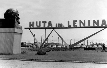 Wystawa ? NOWA HUTA 1949+