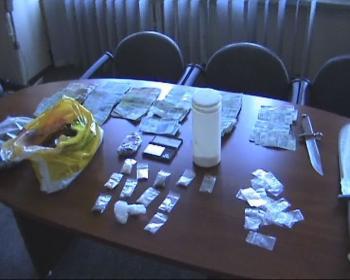 Pseudokibice dilerami - grupa handlarzy narkotyków rozbita