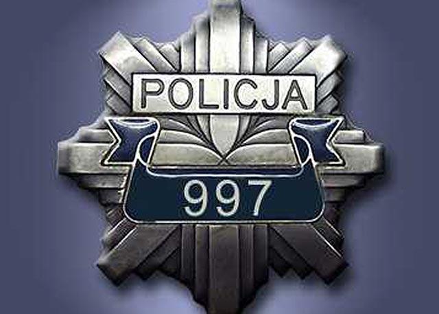 EURO 2012 - PODSUMOWANIE DZIAŁAŃ MAŁOPOLSKIEJ POLICJI