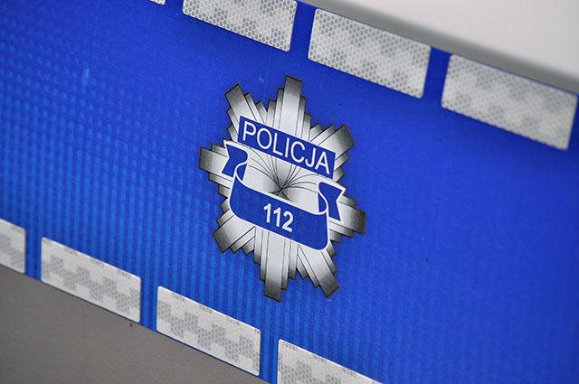Policja: Pracownia architektoniczna z nielegalnym oprogramowaniem, straty 150 tysięcy złotych