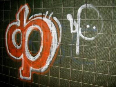Krakowska Straż Miejska walczy z nielegalnym graffiti