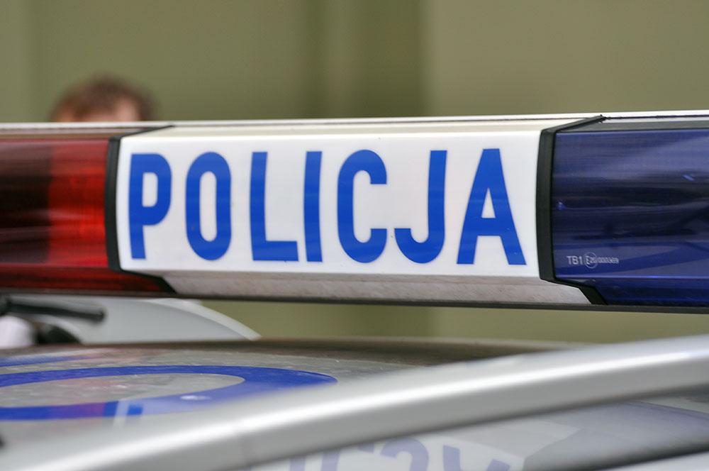 Zaatakowali maczetą: Policja poszukuje sprawców brutalnego ataku na 26- latka