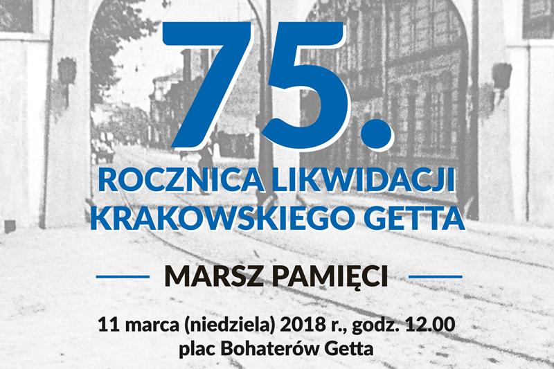 Marsz Pamięci przejdzie ulicami Krakowa