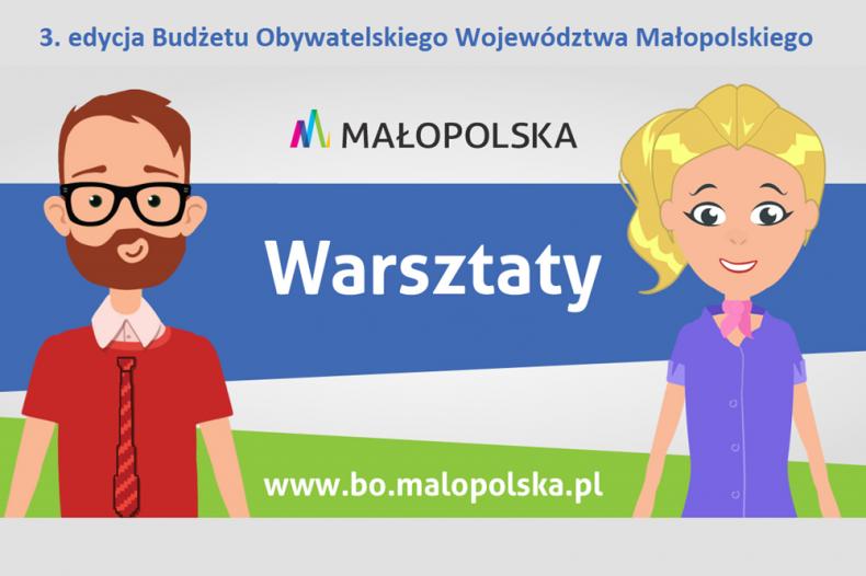 Miliony na pomysły mieszkańców Małopolski