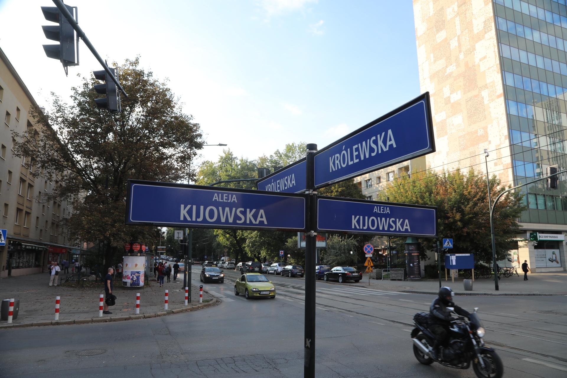 Rusza przebudowa ulic Królewskiej, Podchorążych i Bronowickiej [MAPY]